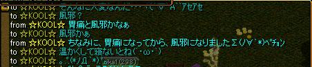 a0047406_11532637.jpg