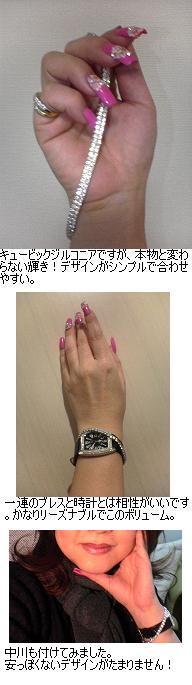 b0059410_211592.jpg