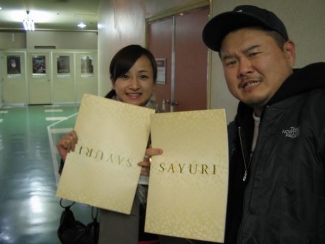 上野規行、「SAYURI」の試写会にお邪魔しました。_c0064514_17108.jpg