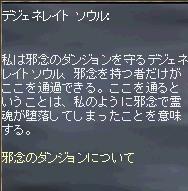 c0073415_221353.jpg