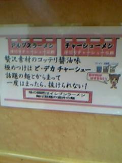 a0058147_0424730.jpg