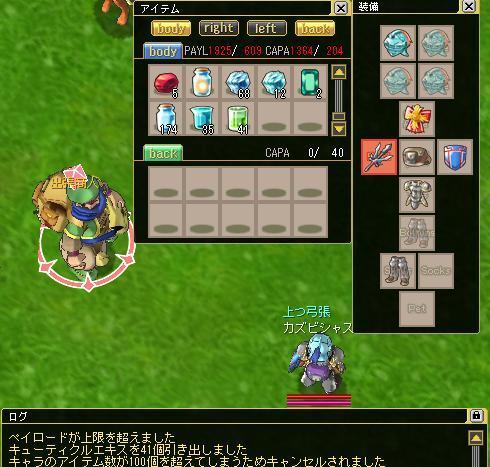 d0064979_20115549.jpg