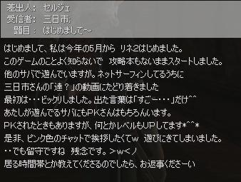 e0021479_9111963.jpg