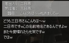e0021479_994918.jpg