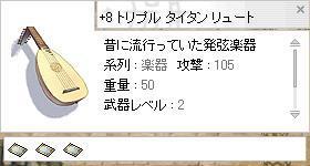 d0064984_1618193.jpg
