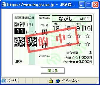 d0026693_20251345.jpg
