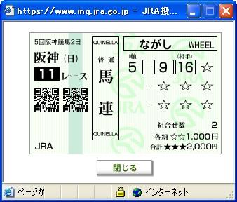 d0026693_20253618.jpg