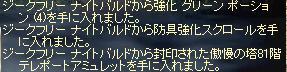 d0019500_19545781.jpg