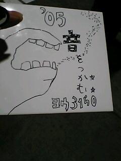 b0044209_12133221.jpg