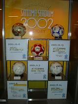 埼スタの風景_c0026718_1221949.jpg