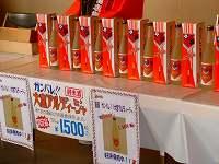 埼スタの風景_c0026718_1324265.jpg