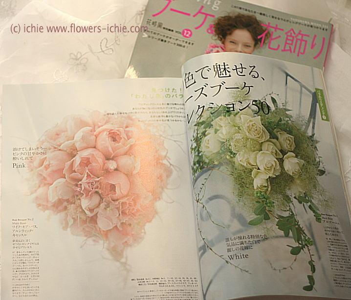 『花時間』「ウエディングブーケ&花飾りVOL.12 」_a0042928_21274975.jpg