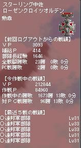 d0047736_224355.jpg