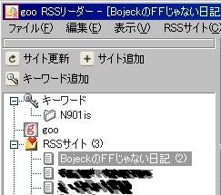 b0061639_11194116.jpg