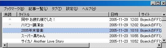 b0061639_1120191.jpg