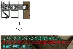 e0018240_2201262.jpg
