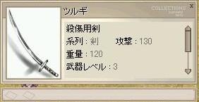 b0037741_9261279.jpg
