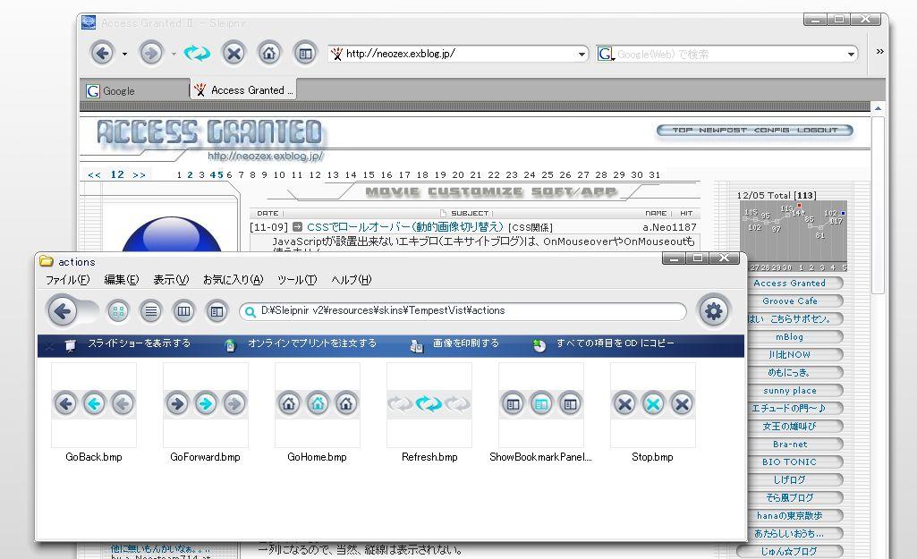 b0032367_23301485.jpg