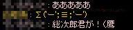 e0051371_8101124.jpg