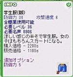 a0011592_2101810.jpg
