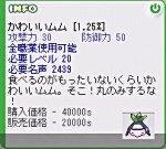 a0011592_2182451.jpg