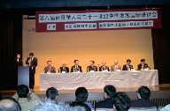 第8回留日学人と21世紀中国発展に関する国際シンポジウム無事終えた_d0027795_16323553.jpg