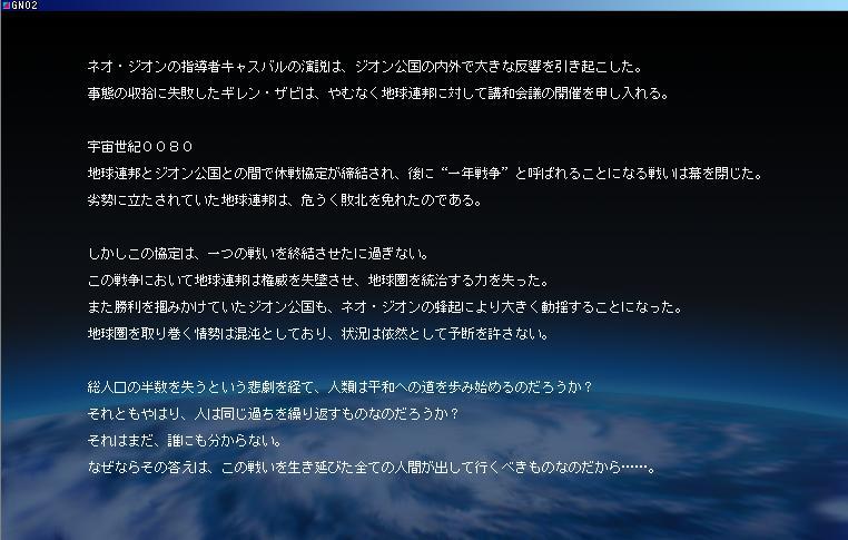 b0048714_20153946.jpg