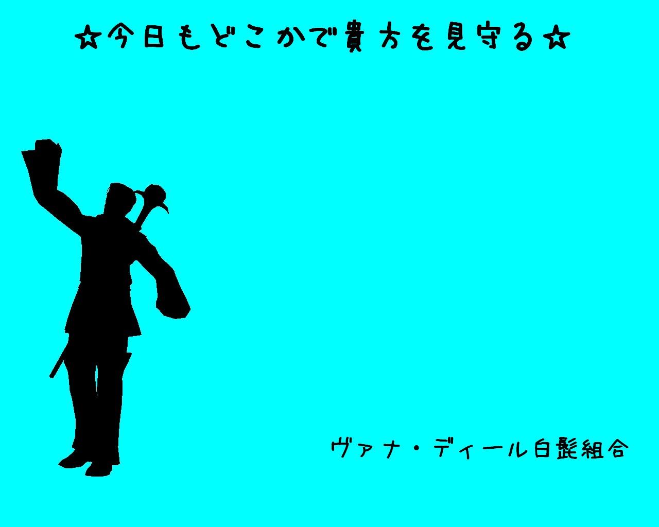 b0020827_2233792.jpg