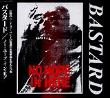 "\""BASTARD\""涙の再発!!_f0004730_18464830.jpg"