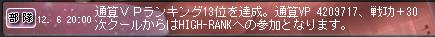 d0019938_20395047.jpg