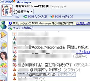 d0003141_19471136.jpg