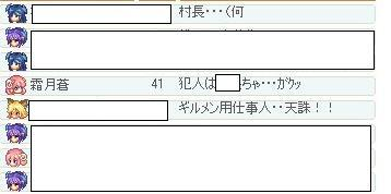 e0071949_13251218.jpg