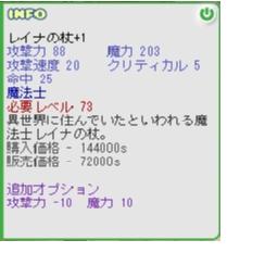 f0013653_18233548.jpg