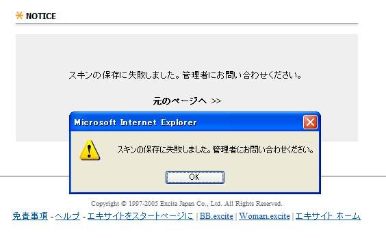 b0014459_1995291.jpg