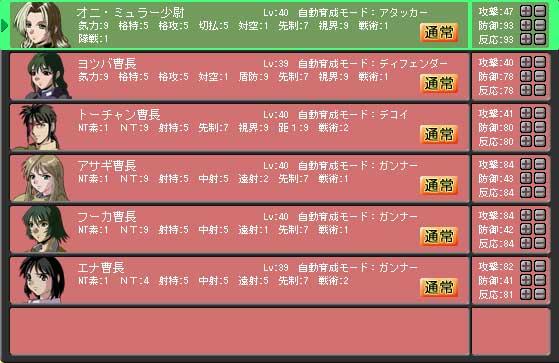 b0028685_2344934.jpg