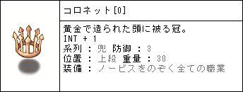 f0003889_941330.jpg