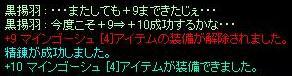 a0056692_6282065.jpg