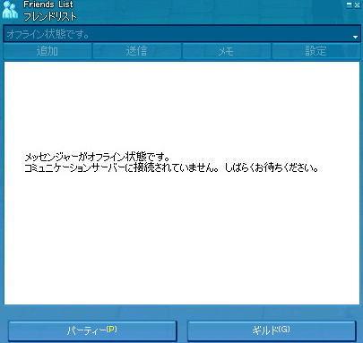 f0013996_9483522.jpg