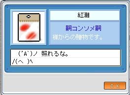 c0073113_23595329.jpg