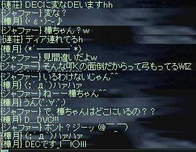 b0036436_160316.jpg
