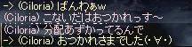 b0036436_163418.jpg