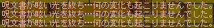 a0057345_2249926.jpg