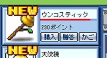 b0018548_735685.jpg