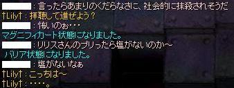 b0041050_20371924.jpg