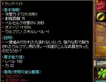 c0075363_18433089.jpg