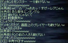 b0050075_17303947.jpg