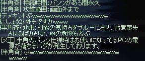 b0050075_17331754.jpg