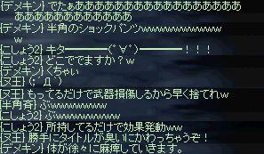 b0050075_17341584.jpg