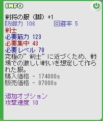 b0023589_1836617.jpg
