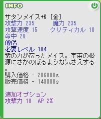 b0023589_18394957.jpg